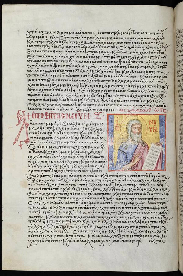 Ms44, f22v, The prophets, 11thC