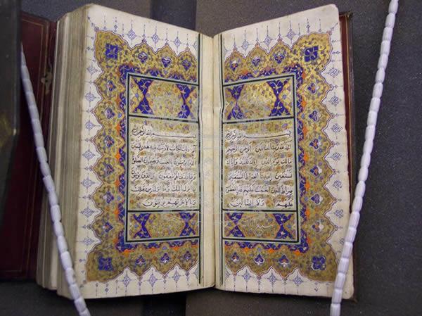 Ms309, pp.i-ii, Qu'ran, 15thC
