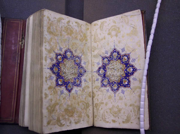 Ms309, pp.iii-iv, Qu'ran, 15thC