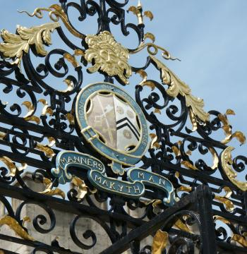 Wrought Iron Gate, New College, Oxford